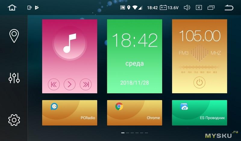 Автомобильное головное устройство SilverStrong 4+32Гб Android 8.0 2DIN - оно того стоит
