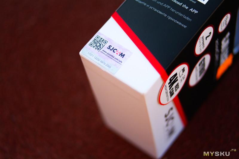 Action камера SJCam SJ6 Legend - море функционала и стабилизация на любом разрешении