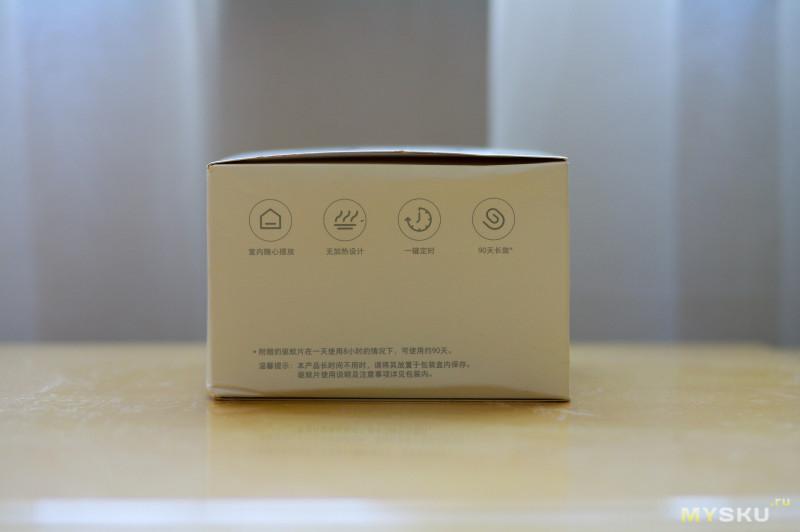 Xiaomi Mi Mijia Mosquito Repeller на страже вашего дома