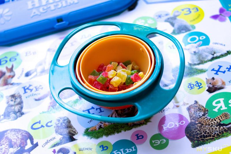Тарелка-непроливайка Gyro Bowl 360 - must have для ребенка