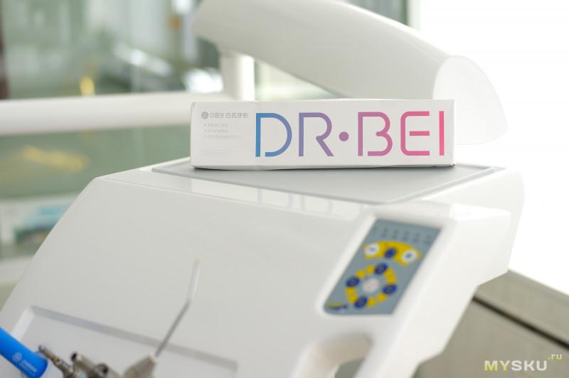 Комплект из 2-х зубных щеток Dr Bei
