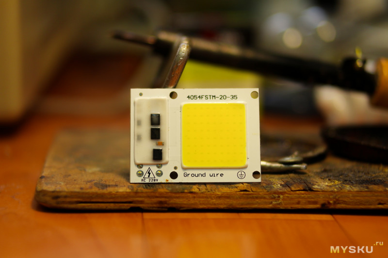 Модернизация прожектора с помощью Led Cob элементов