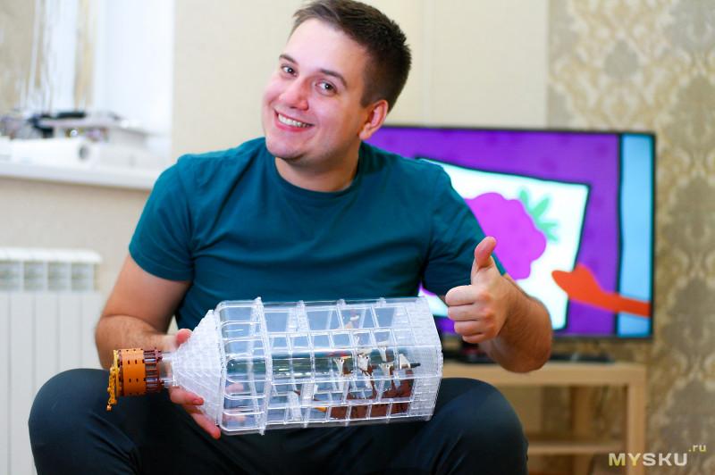 Lepin 16045 Корабль в бутылке - Как я в детство впадал с друзьями