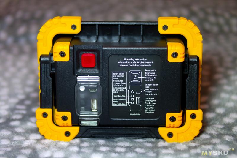 Туристический прожектор на 10W с функцией Powerbank