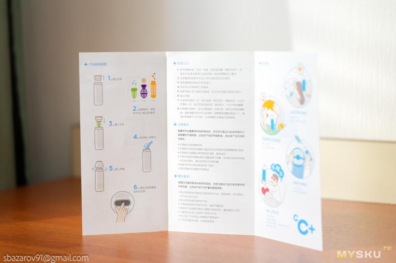 Термос Xiaomi Kiss Kiss Fish CC Cup с OLED экраном