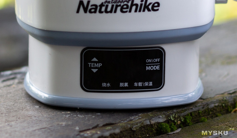 Складной чайник Naturehike на 0,8 литра