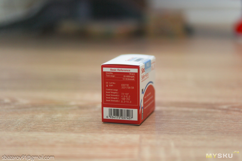 Глюкометр Sinocare Safe-Acu для анализа глюкозы в крови