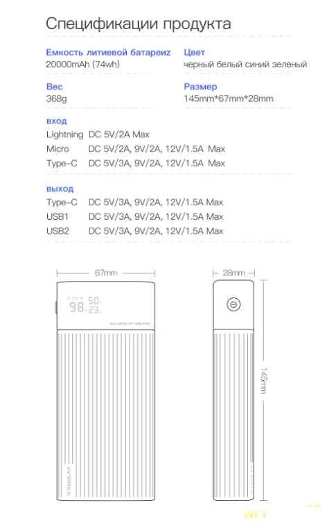 Power Bank KUULAA 20000mAh c PD, QC3.0 за 14,99$