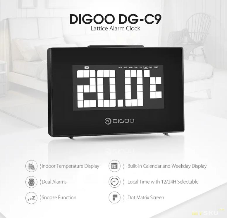 Часы с будильником, календарем и термометром Digoo DG-C9 за 373р (5,91$)