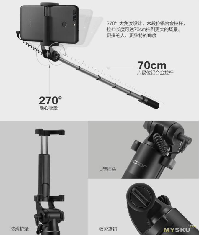 Селфи палка Huawei Glory с дистанционным управлением за 3,59$