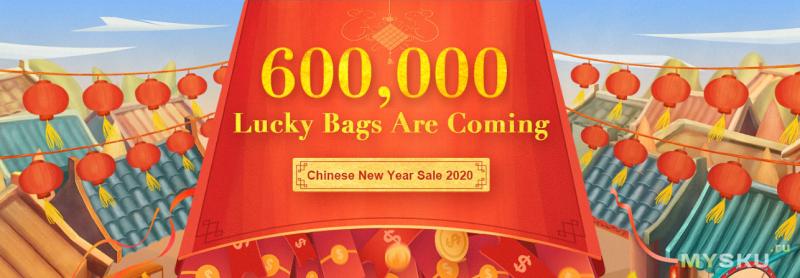 В честь Китайского Нового Года скидка 9% на любой товар по промокоду