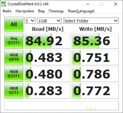 Контроллер Orico PME-4U 4*USB3.0 для PCI Express