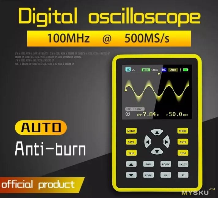 Аккумуляторный осциллограф DANIU ADS5012H на 100MHz за 59,90$