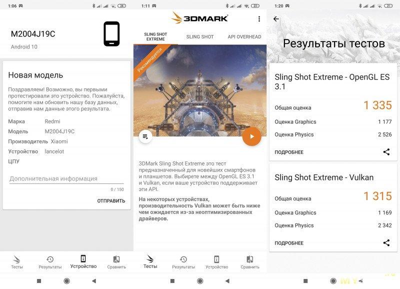 Обзор бюджетного смартфона Redmi 9