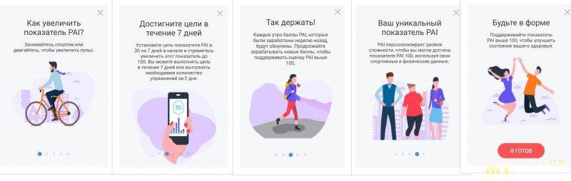 Фитнес-браслет Xiaomi Mi Band 5. Личные впечатления