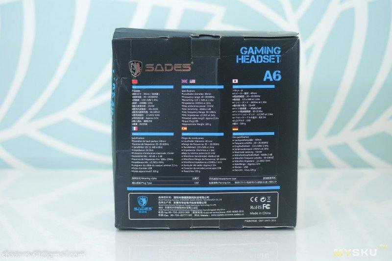Игровая гарнитура Sades A6
