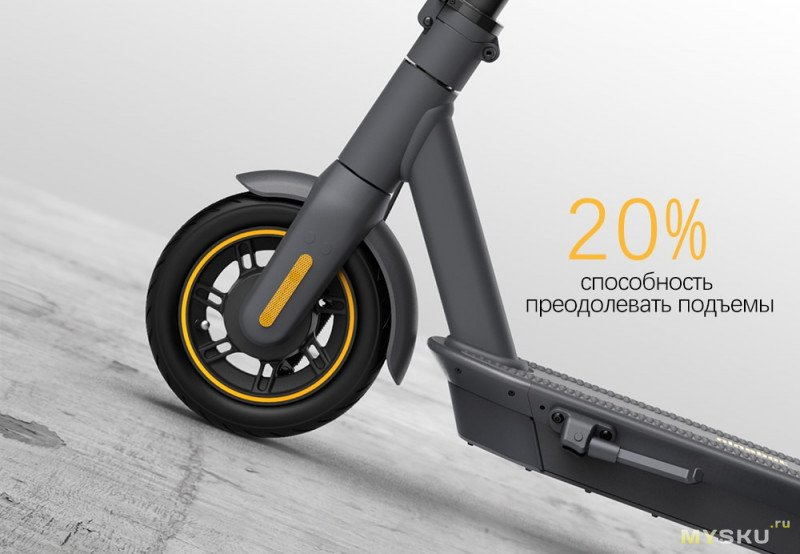 Электрический самокат XIAOMI Ninebot Kickscooter Max G30 за 534,34$