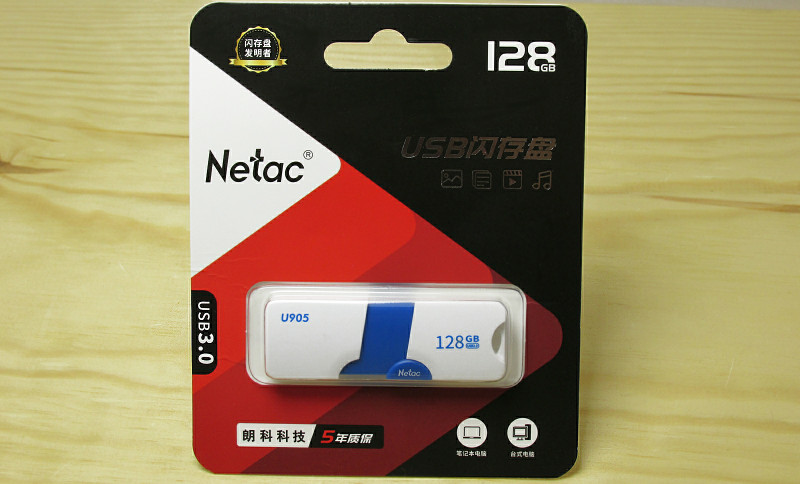 TVC-Mall: USB 3.0 флешка Netac U905 128 Гб