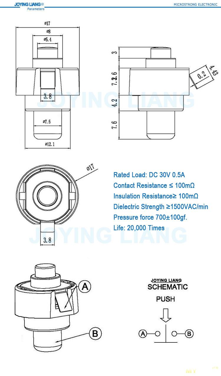 Кнопки для ремонта фонариков