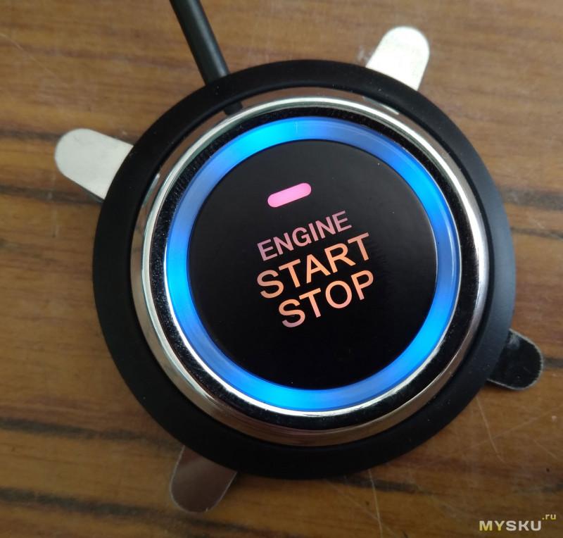 """Замена автомобильного замка зажигания на кнопку """"старт/стоп"""""""