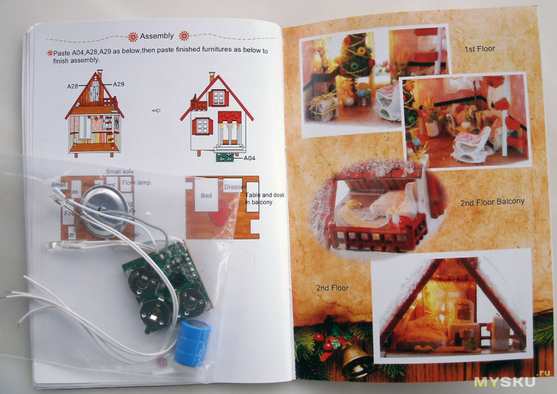 DIY игрушка- Домик в стеклянном шаре