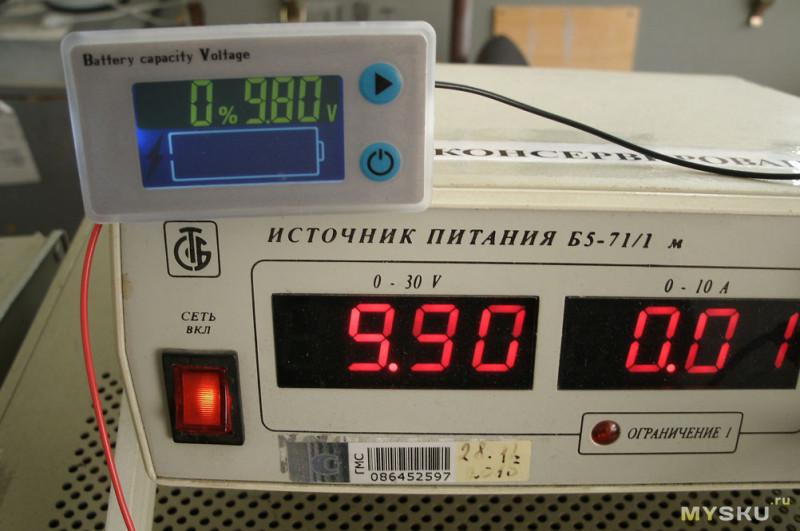 Вольтметр/индикатор заряда/термометр