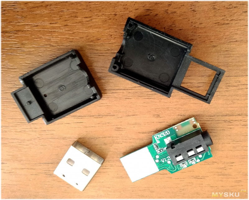 KN-320 (Transmitter+Receiver) -  Bluetooth стерео приемник/передатчик