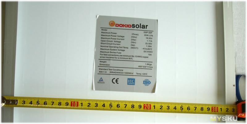 Солнечная батарея (+ контроллер) для доработки питания насоса домашнего водопада