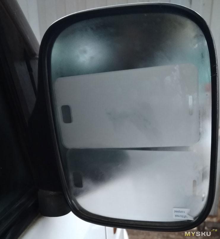 Защитная пленка для зеркал автомобиля -антидождь, антитуман, антиослепляющая, анти...