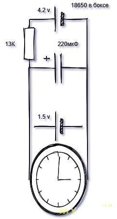 Колхоз-тюнинг настенных кварцевых часов:теперь переводим и часы на литий ;)