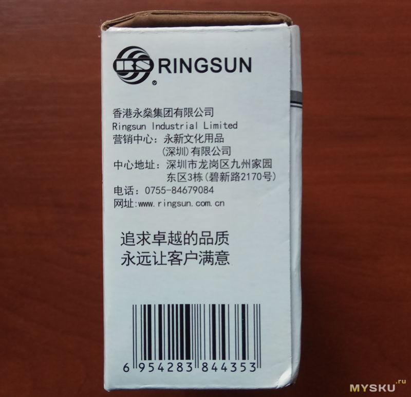 Автоматическая точилка для карандашей Ringsun