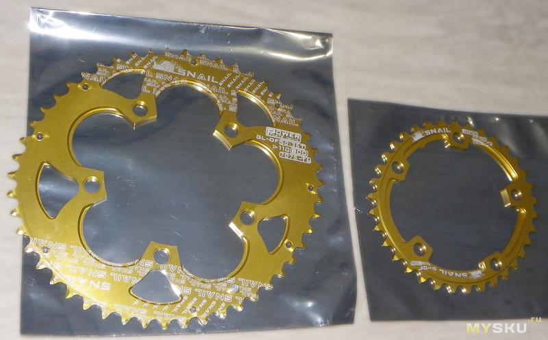 Пара овальных алюминиевых передних звёзд для шатунов с BCD110 на 35/50 зубьев