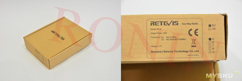 Retevis RT15 компактная рация.