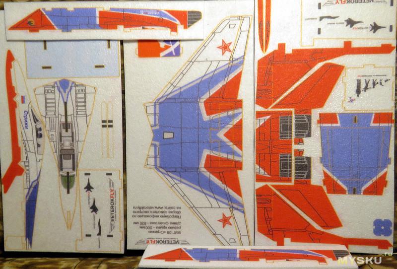 МИГ-29 DIY
