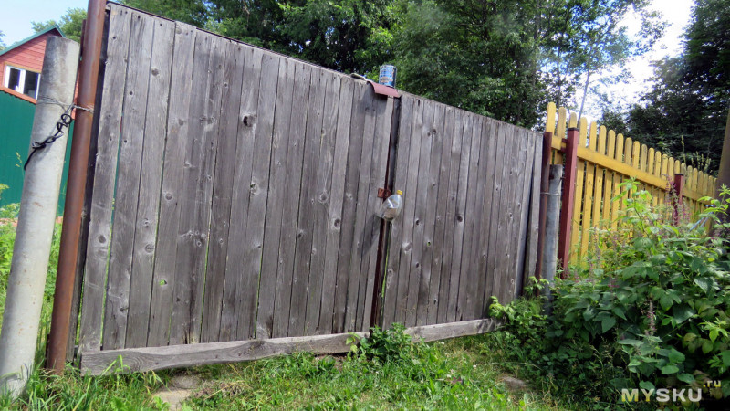 Новые старые ворота