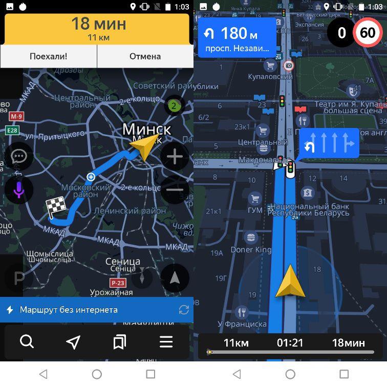Смартфон Oukitel WP2 - NFC, IP68, 10000mah + оригинальный фонарик!