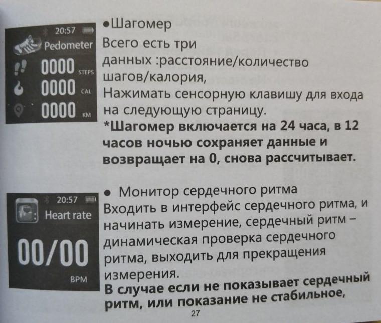 """""""Смартчасы"""" No.1 G12 - ставка на магнитный браслет!"""