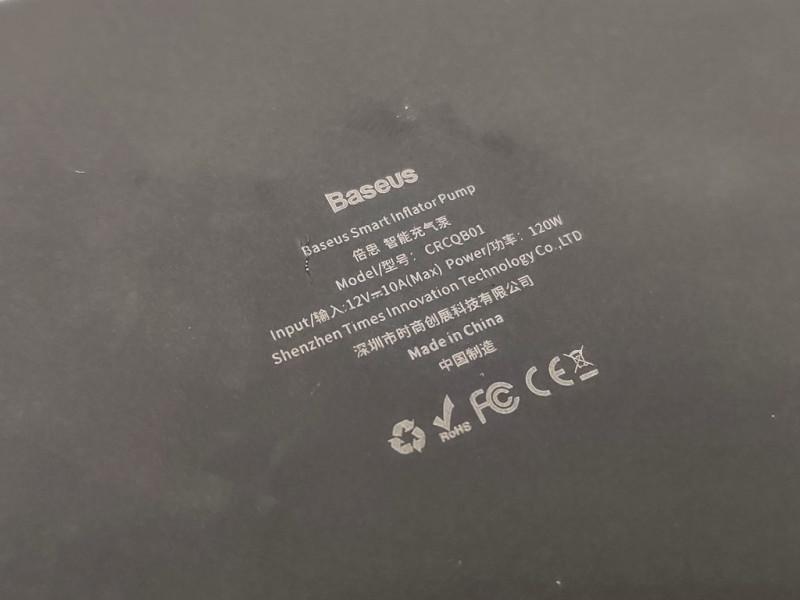 Автомобильный компрессор Baseus - дырявый шланг, плачущая Ascona