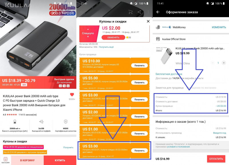 Powerbank Kuulaa 20.000 mah (QC 3.0/PD 3.0) за 16.99$