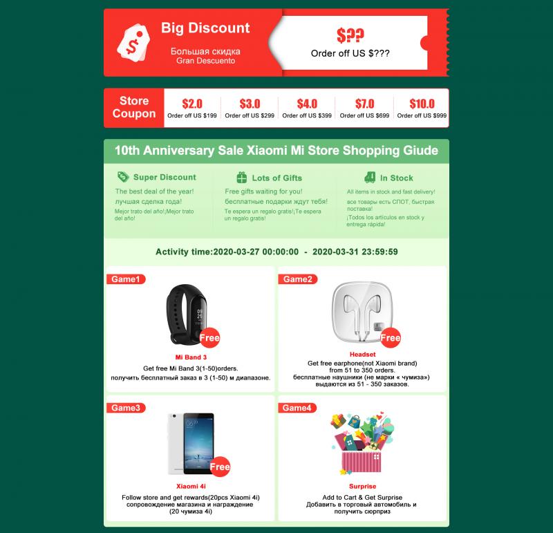 [27.03] Смартфоны Xiaomi на распродаже