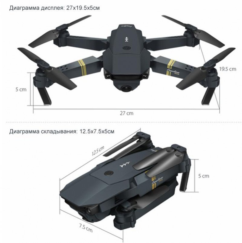 Квадрокоптер Eachine E58 720P за 23.95$