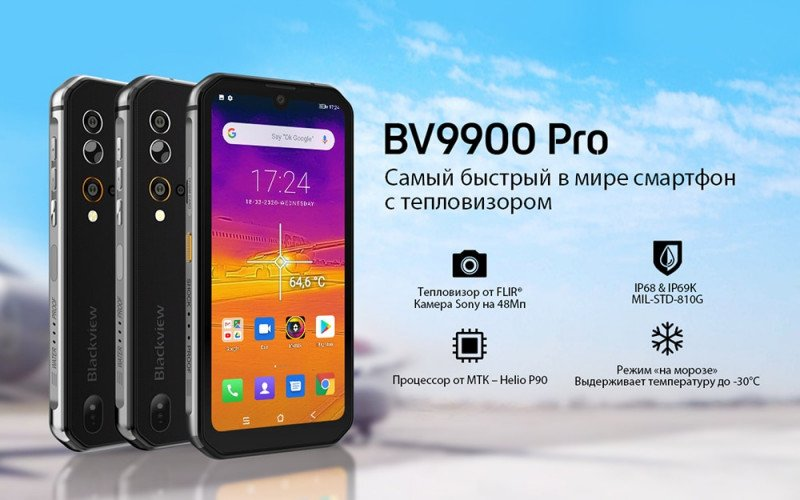 [11/11] Смартфон Blackview BV9900 Pro 8/128Гб за 399.99$