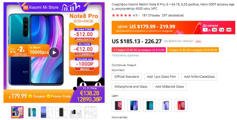 [11/11] Подборка смартфонов Xiaomi глобальной версии