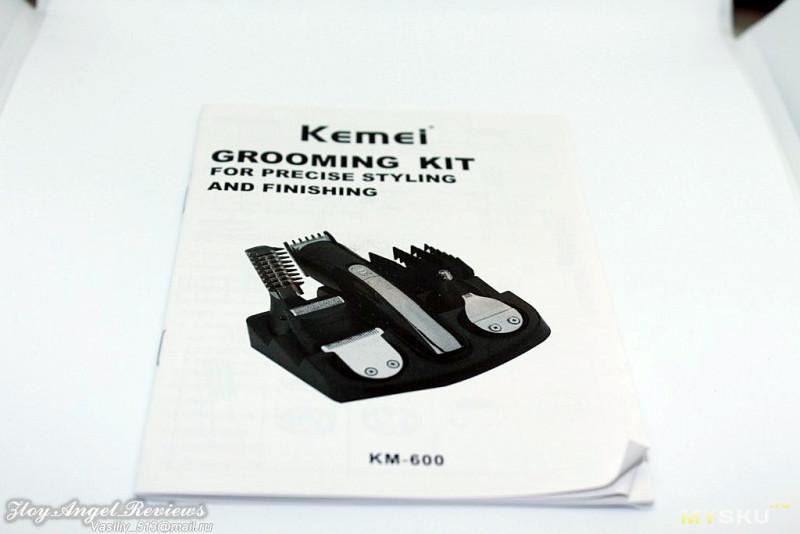 Kemei KM-600. Машинка для стрижки волос. Точнее целый набор 11 в 1