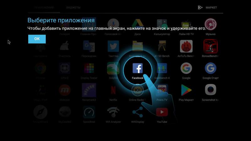 Андроид программа настройка wifi
