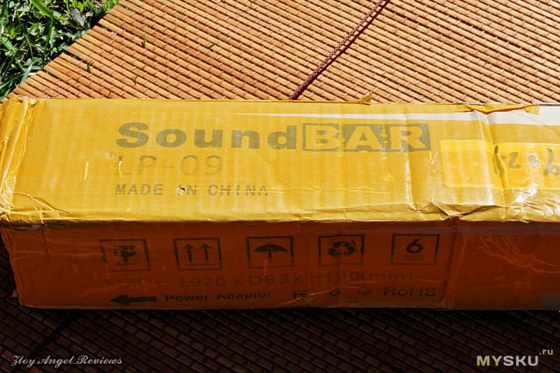 Саундбар LP09. Детальный звук для просмотра фильмов