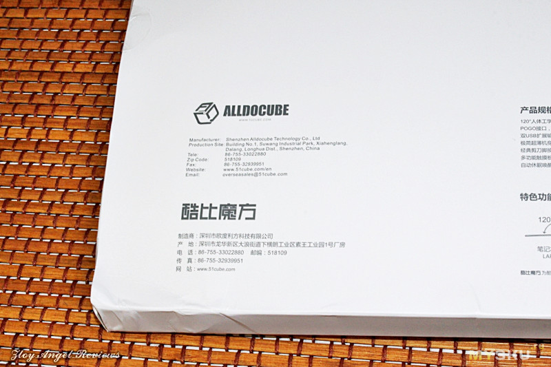 Оригинальная клавиатура для планшета Cube iWork 10 Pro. Превращаем планшет в ультрабук.