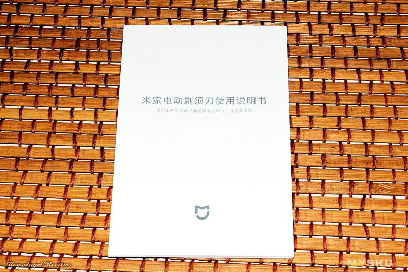 Роторная бритва с плавающей головкой Xiaomi MiJia MJTXD01SKS. Прямой конкурент филипсам.