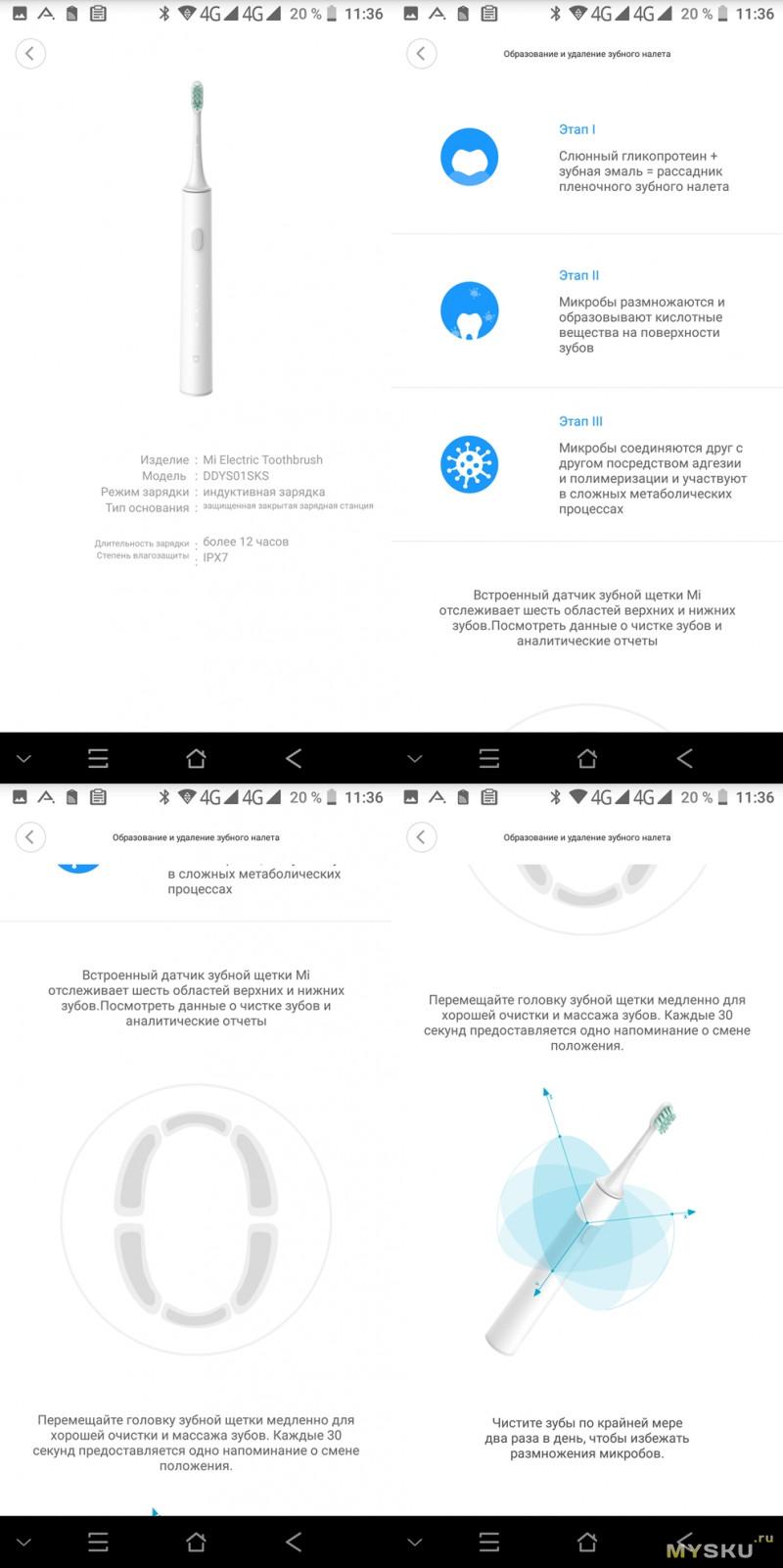 Звуковая зубная щетка Xiaomi MiJia