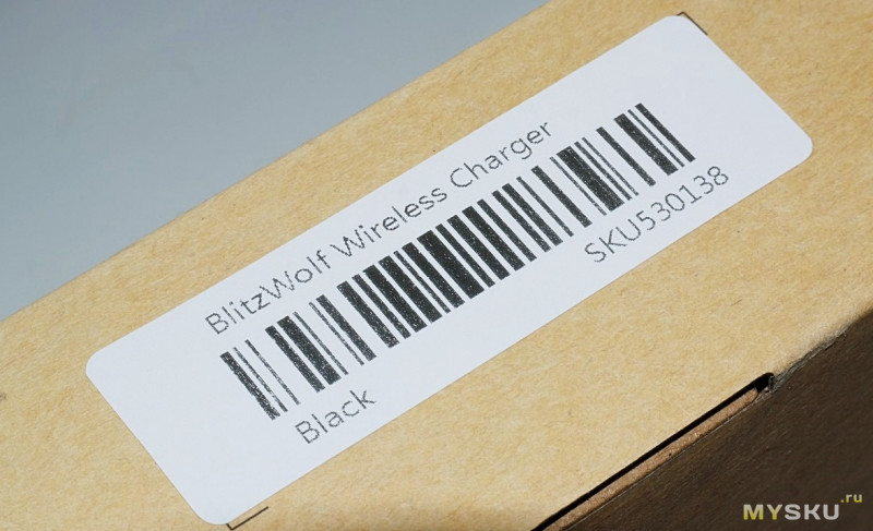 Беспроводная зарядка BlitzWolf® BW-FWC1
